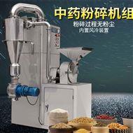 SZFJ-200大产量中草药粉碎机组,脉冲除尘白术打粉机