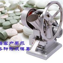 小型实验室单冲压片机