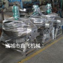 不锈钢大型蒸汽夹层锅