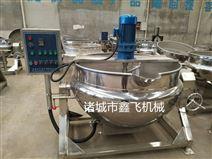 供应各种型号化糖锅