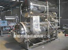 700電加熱高溫殺菌鍋  不鏽鋼殺菌鍋廠家