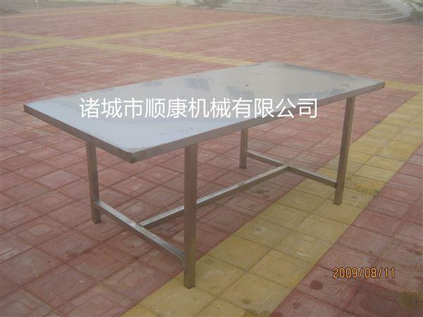 不锈钢桌子 桌子定做厂家直销
