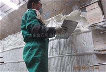 陶瓷纤维甩丝模块 加热炉硅酸铝保温材料