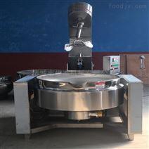 俊杰全自动电加热干果炒货锅牛轧糖熬制锅