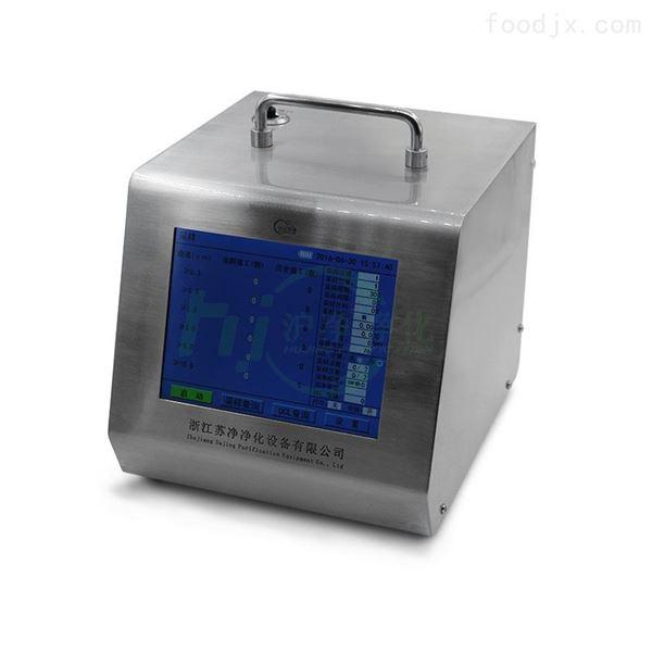 Y09-301 LCD交流塵埃粒子計數器