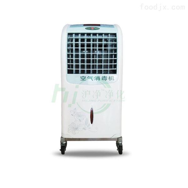 动静两用型移动式空气消毒机