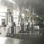 土豆脆片低溫真空油炸機專業生產廠家直銷