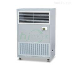 PAU-1000型移动式自净器/厂家直销