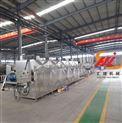 豆制品水產品連續多層帶式干燥機