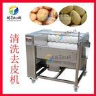 工厂自产红薯清洗设备 莲藕去皮清洗机