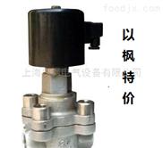 以枫供应米顿罗隔膜计量泵B926-398TI