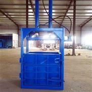 浙江湖州大型液压废纸板打包机