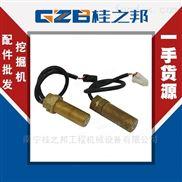 销售ZE210E中联挖勾机转速传感器ZG941G1