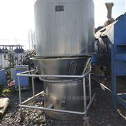 供应转让二手高效沸腾干燥机