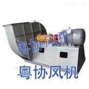 不锈钢锅炉引风机 深圳锅炉离心风机