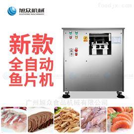 XZ-280A不锈钢斜切肉类全自动鱼片机厂家直销