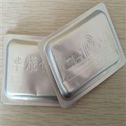 热带泡罩铝箔膜 铝塑铝复合膜 包装材料