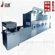 LW-20HMV-花生烘烤设备坚果微波烘焙机