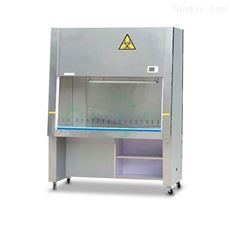 BSC-1000IIB2不锈钢生物洁净安全柜技术参数