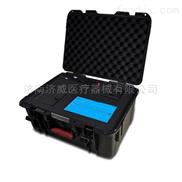 STD-9000-便携式食品安全检测仪