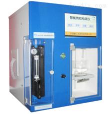 JWG-8AJWG-8A智能微粒檢測儀