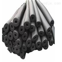 阻燃橡塑保温管供货商 直销商