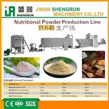 时产200公斤速溶米粉膨化机生产线