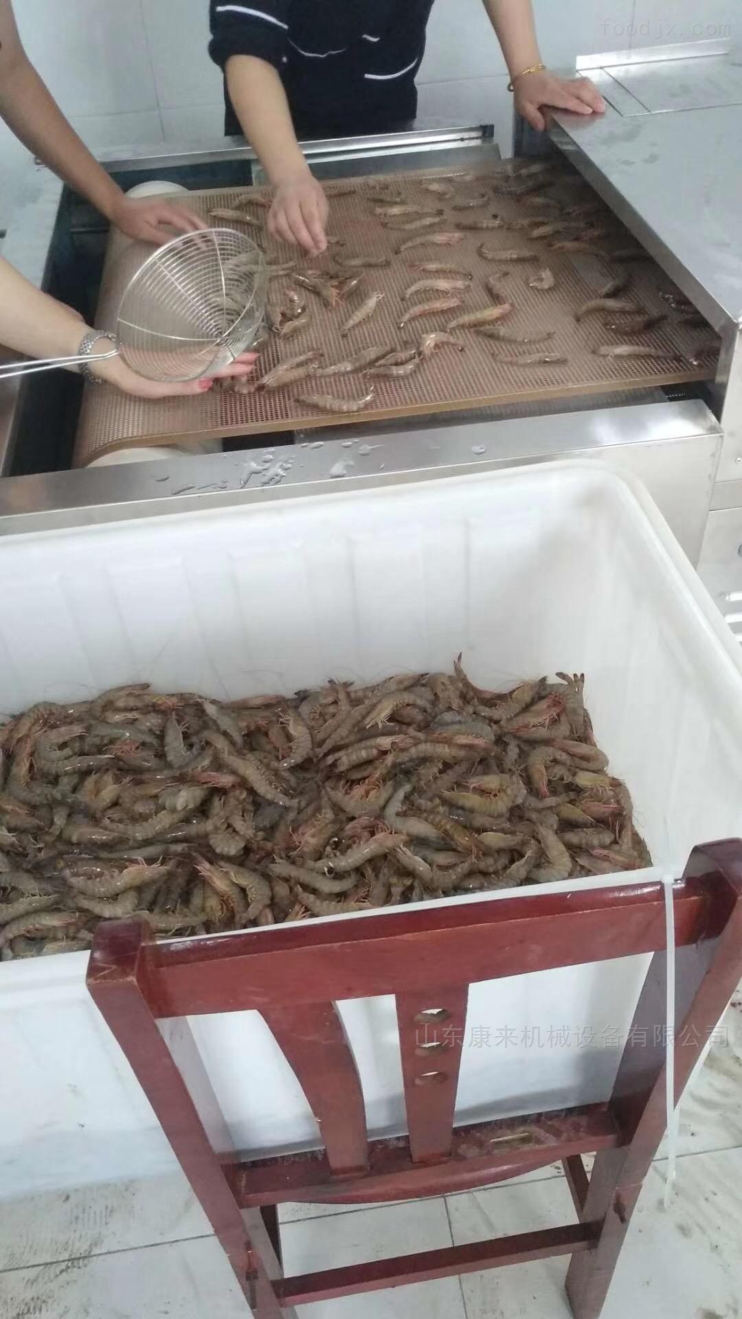 对虾烘烤烘培熟化设备
