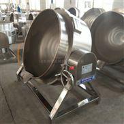 304不锈钢夹层锅 蒸煮锅 凉粉熬制锅