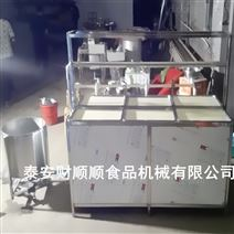 重庆新能源腐竹机生产线免费技术培训