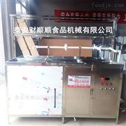 新型腐竹机生产线家用型腐竹机广西梧州财顺顺腐竹机
