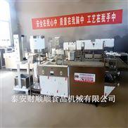 全自动小型豆腐皮机价格由财顺顺豆腐皮机研制而出