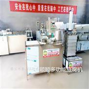 商丘多功能豆腐机不锈钢材质 豆坊加工设备