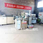 黄石智能豆腐机生产线