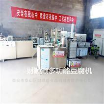 黃石智能豆腐機生產線