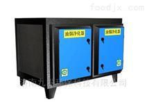 静电式油烟分离器完胜普通油烟净化器