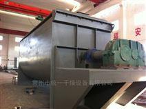 工业污泥环保桨叶干燥机
