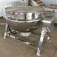 SZ500全自动不锈钢蒸煮锅 猪头肉卤煮夹层锅