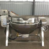SZ500德州扒鸡蒸煮锅 酱牛肉专用夹层锅