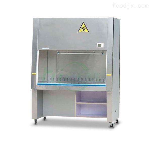 BSC-1600IIB2不銹鋼二級生物安全柜使用說明