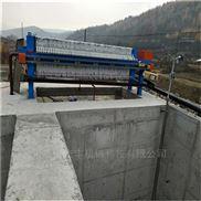 龙岩市板框压滤机设备技术参数
