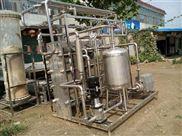 低價處理二手牛奶殺菌機