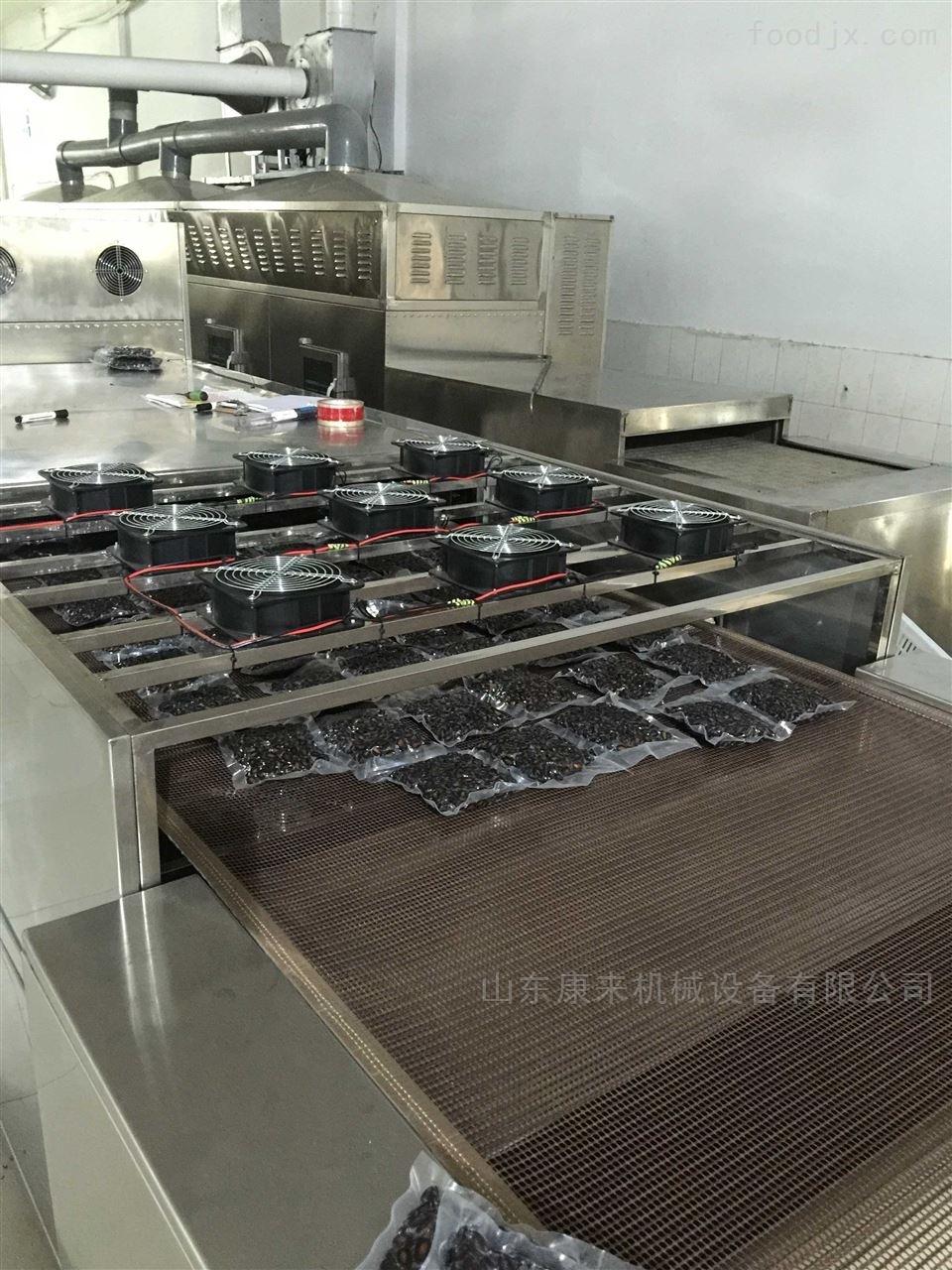 中草药烘干杀菌设备,微波中草 药低温烘干机