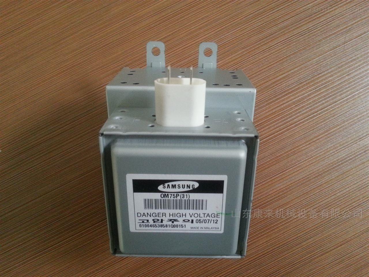 一套微波配件包括哪些配件,微波 配件磁控管