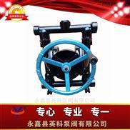 铸铁手动隔膜泵 隔膜式手油泵