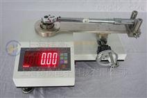 双传感器扭矩扳手检定仪