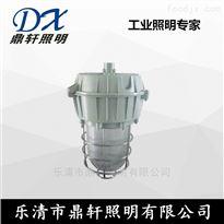 SBD3103-150W温州厂家SBD3103-150W金卤灯钠灯防爆灯