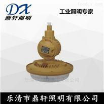 SBD1102-YQL40厂家SBD1102-YQL40免维护节能防爆灯