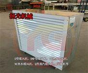 进口GS钢制热水暖风机厂家