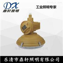 SBD1105-150W钢铁厂SBD1105-150W节能防爆灯批发价格